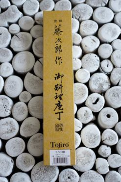 Tojiro DP Santoku kokkahnífur vestrænn - 170mm